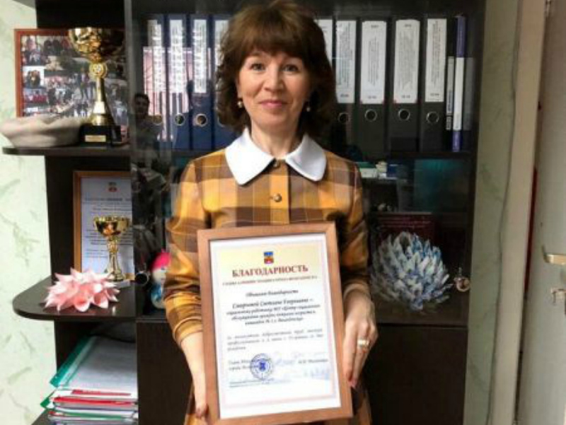 Социального работника Светлану Смирнову наградили благодарственным письмом главы администрации