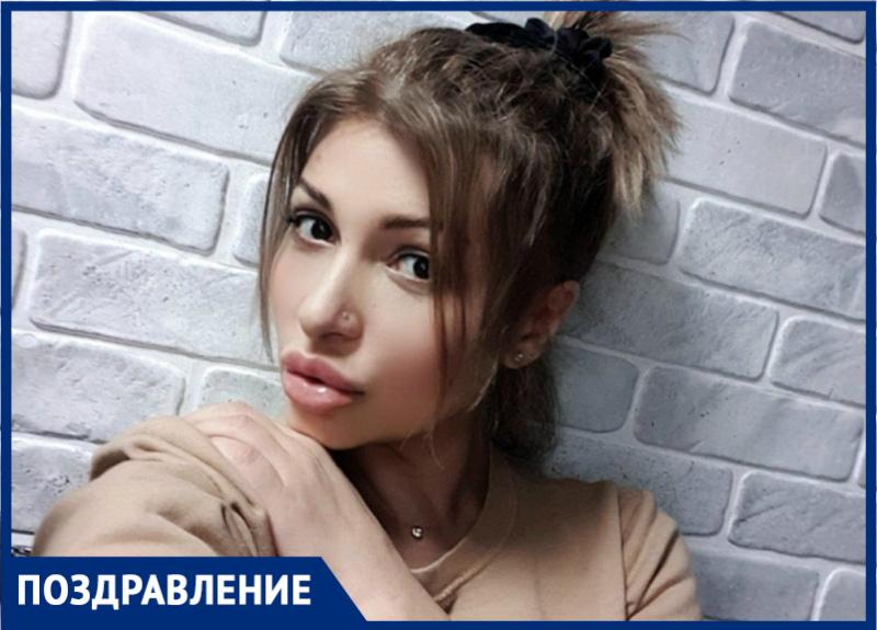 «Блокнот» поздравляет гуру красоты Ирины Черникову с днем рождения!