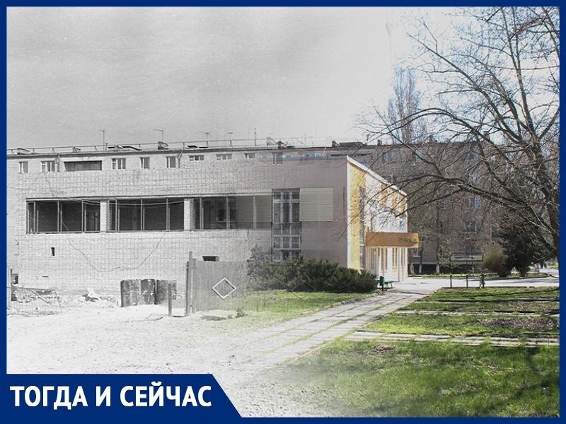Волгодонск тогда и сейчас: столовая, ставшая библиотекой