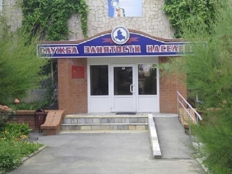 В Волгодонске уволят работников 19 предприятий