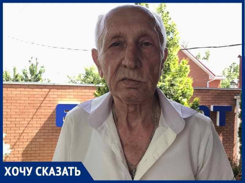 Пенсионер из Волгодонска узнал из газеты о продаже собственной квартиры