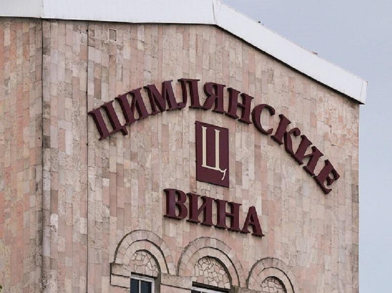 Новый инвестор «Цимлянских вин» выкупил долги виноградарей