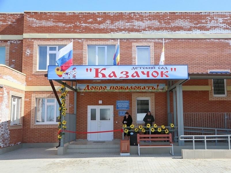 В администрации Волгодонска решили проблему с закрытыми на ремонт детскими садиками