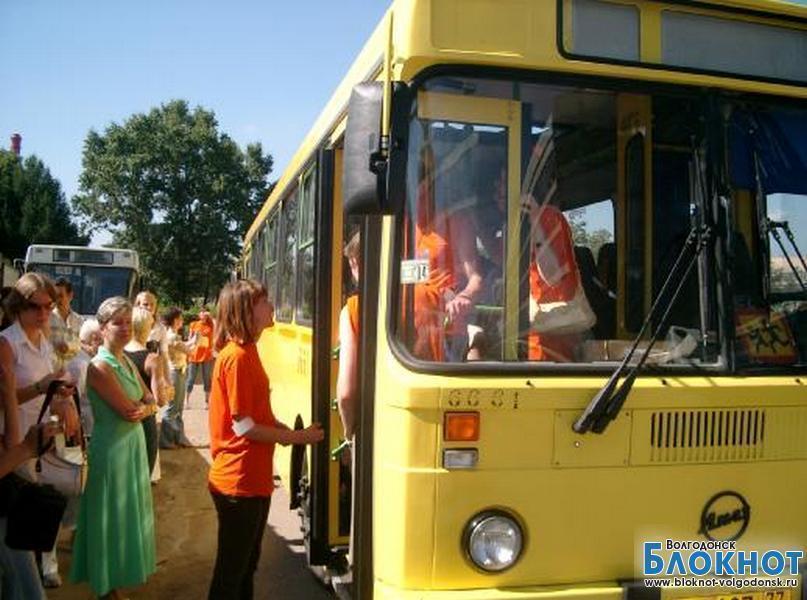 Остановки в автобусах и троллейбусах Волгодонска скоро будут объявляться сами
