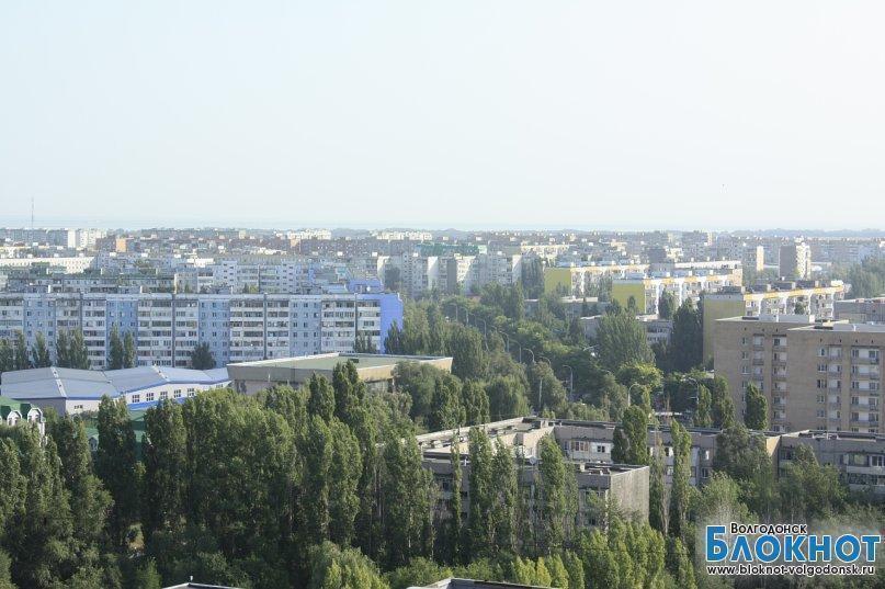 В администрации Волгодонска перетасовали отделы