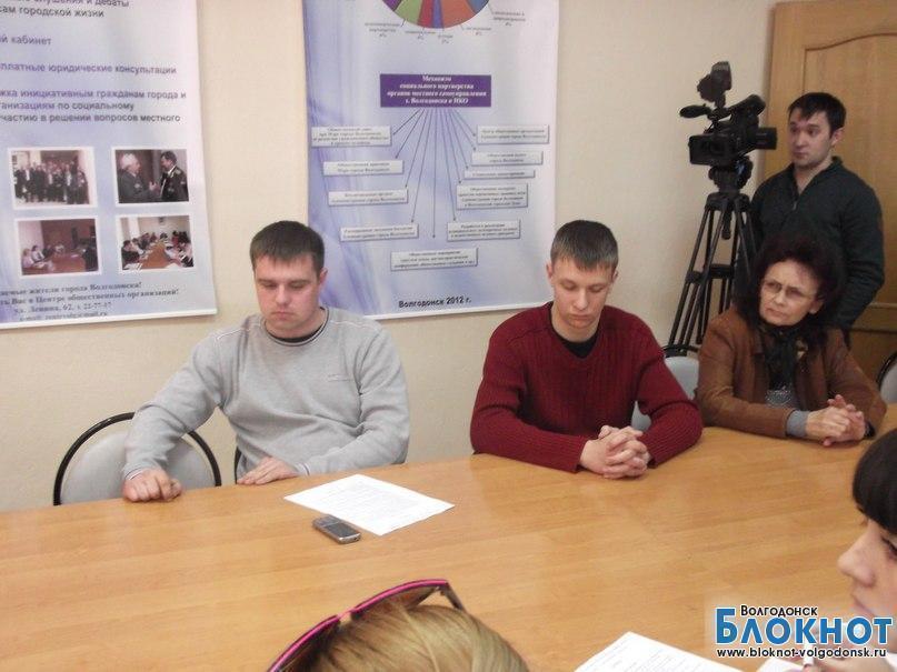 В Волгодонске появились правозащитники животных