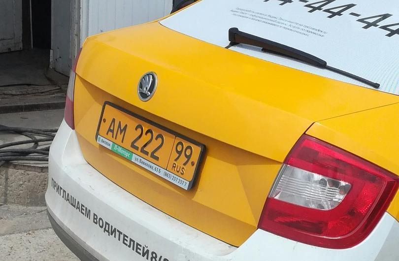 Такси с желтым номером «222» удивил волгодонцев