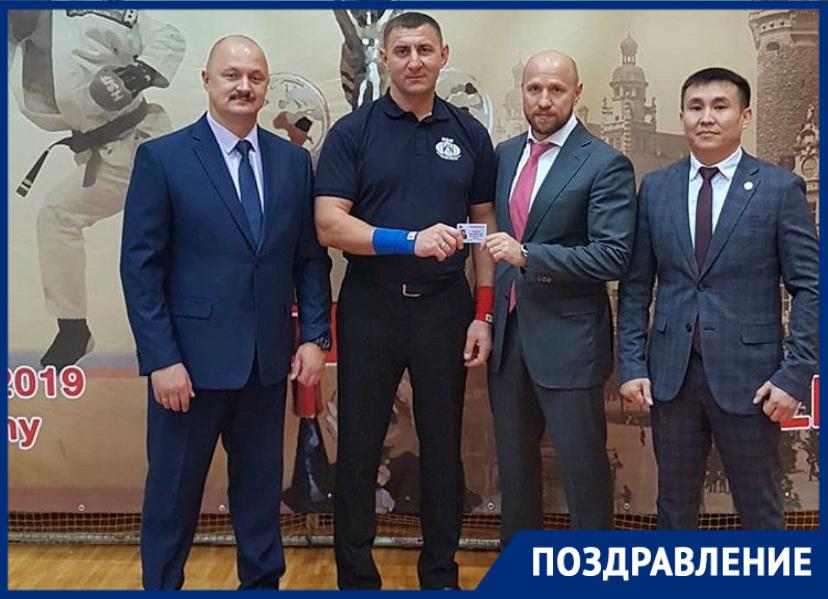 Волгодонец Андрей Парыгин получил удостоверение спортивного судьи международного уровня
