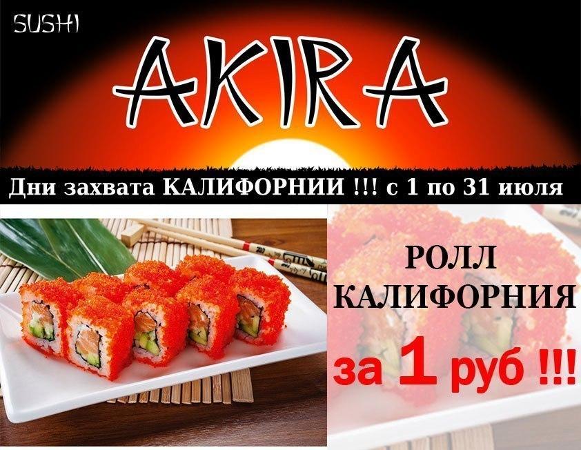 Аза акира в красном корсете фото 487-558