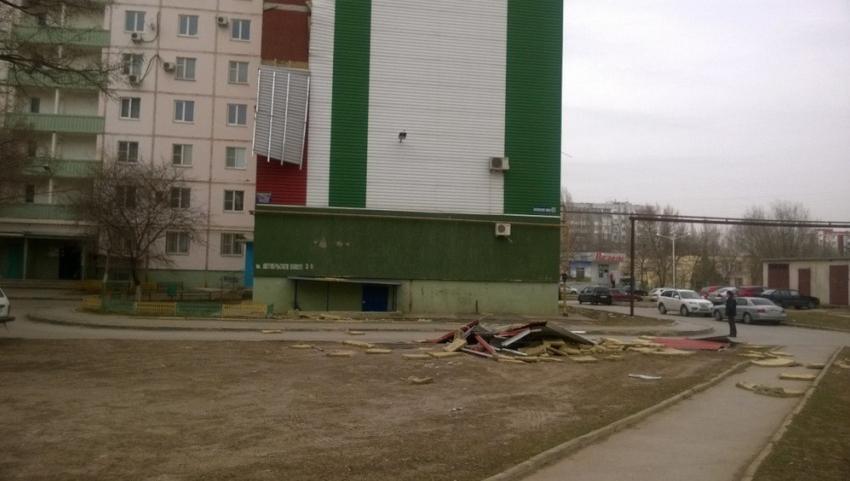 GISMETEO RU: Погода в Волгодонске на 5 дней Прогноз