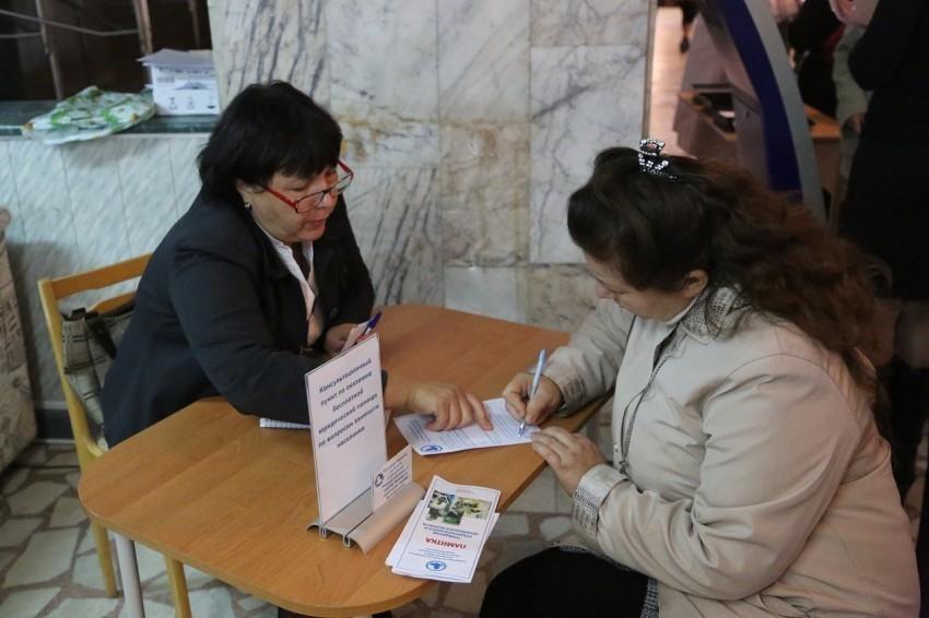 Безработные женщины Волгодонска смогут подыскать себе работу