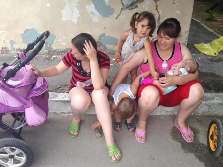 с знакомства украины беженцев для