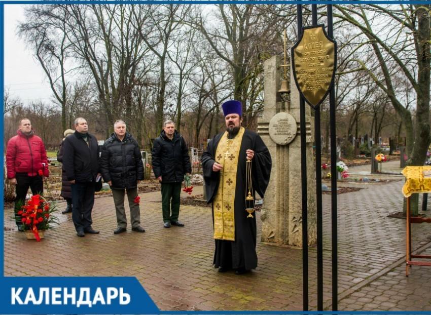 20 ноября - день открытия Аллеи почетного захоронения воинов