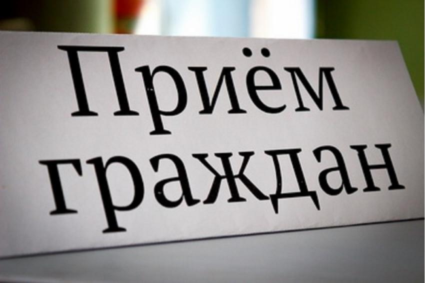 Инструкция По Приему Граждан В Прокуратуре - фото 4