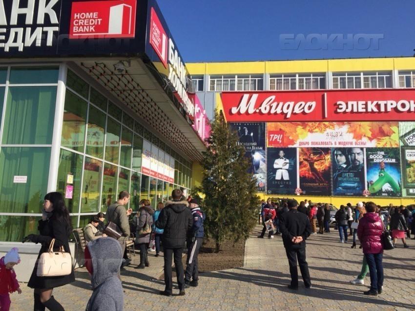 Из ТРЦ Волгодонска эвакуировали людей, часть «нового города» осталась без света