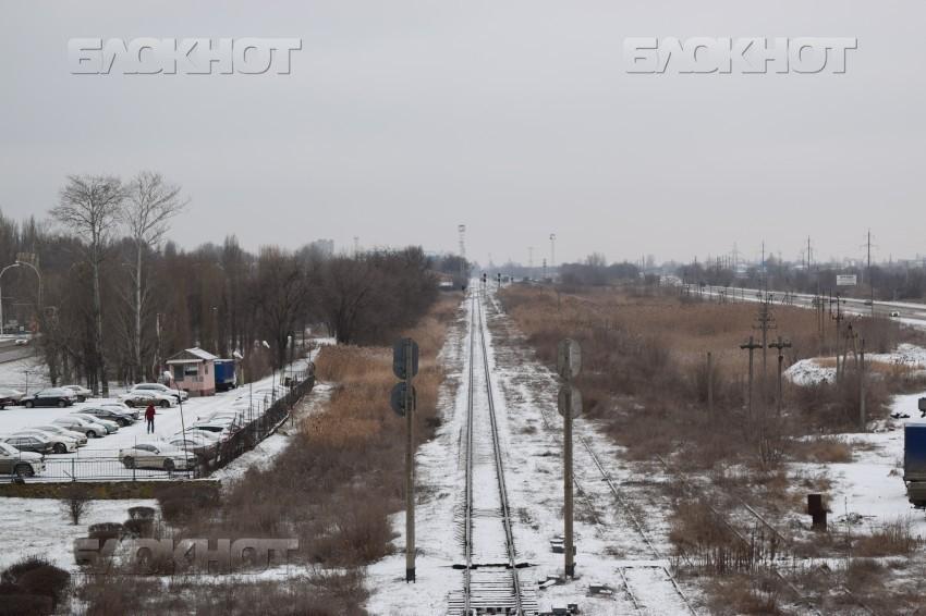 Уже через месяц Волгодонск может встать в пробки из-за открытия железной дороги