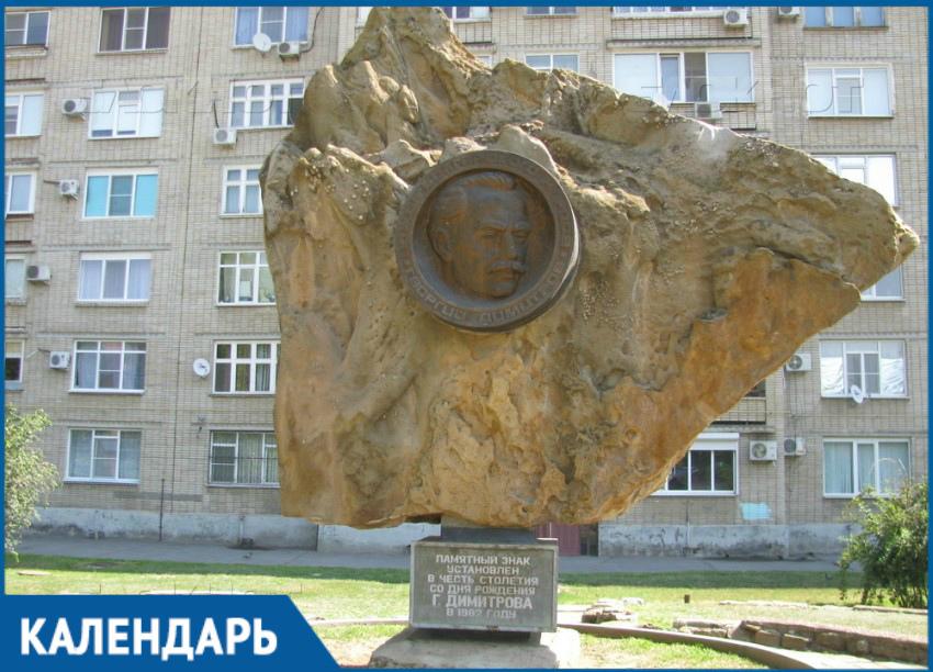 36 лет назад в Волгодонске был открыт сквер советско-болгарской дружбы