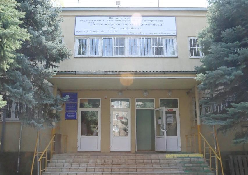 Бывший спортсмен выбил стекло и выпал из окна психдиспансера в Волгодонске