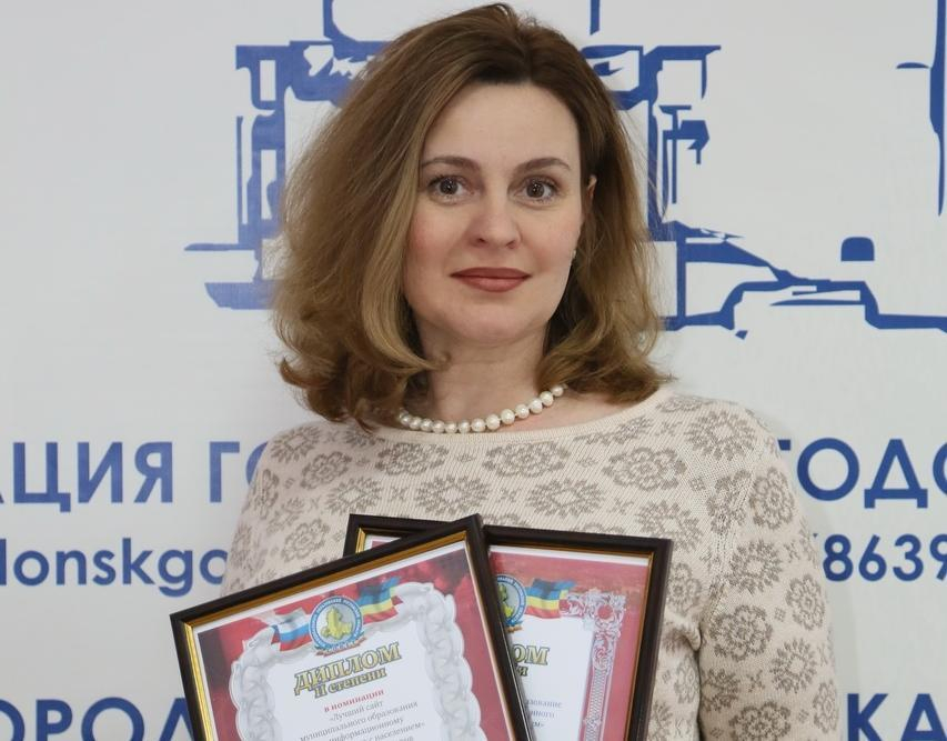 Администрация Волгодонска вышла в лидеры областного конкурса за «лучший сайт»
