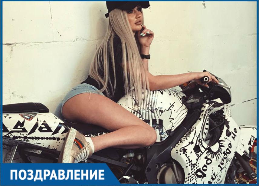 Прославившаяся на «Дом-2» волгодончанка Марина Джураева отмечает день рождения