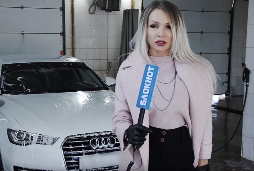Блондинка из Волгодонска выяснила, где хорошо и быстро моют машину