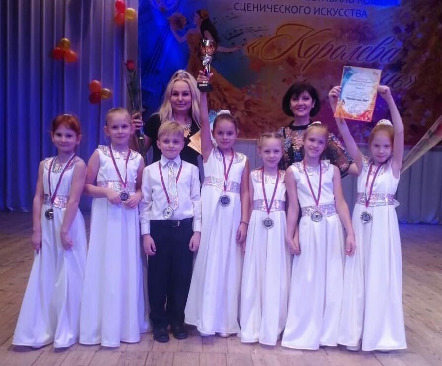 Диплом лауреата первой степени привез ансамбль «Багатэль» с международного фестиваля
