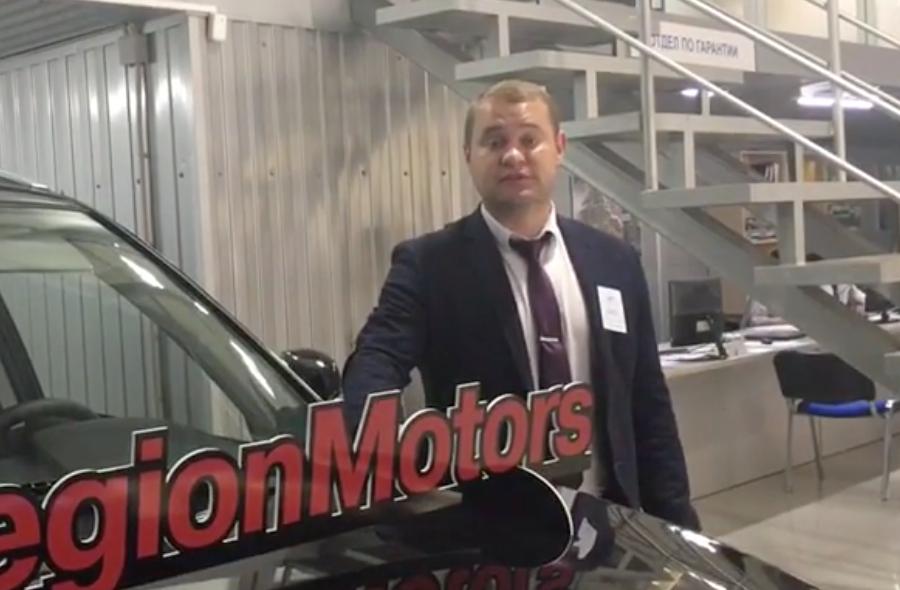 Тест-драйв от «Регион моторс» в Волгодонске