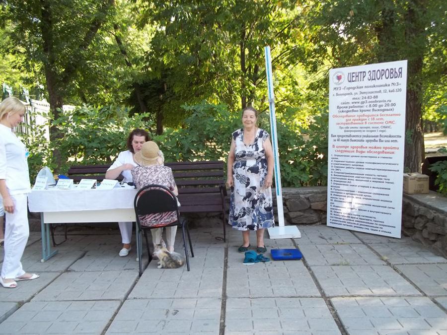 В Волгодонске прошла акция «Тихий Дон - здоровье в каждый дом!»