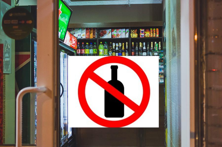 1 июня в Волгодонске полностью запрещена торговля алкоголем