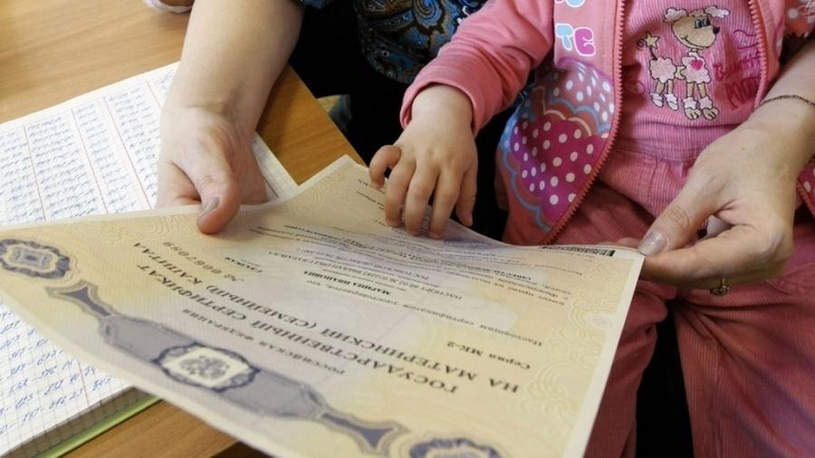 В Волгодонске семьи с детьми будут получать выплаты из маткапитала в новом размере