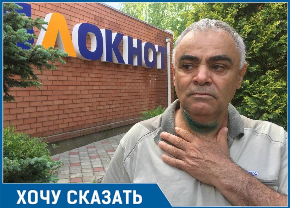 Он перерезал мне горло, потому что просто хотел кого-то убить, - таксист из Волгодонска