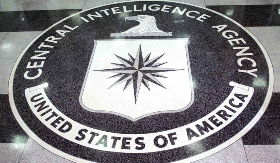 ЦРУ рассекретило файлы о строительстве ракетной базы под Волгодонском