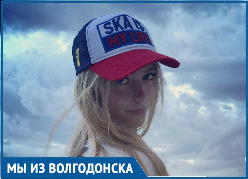 Я фанат художественной гимнастики, - уроженка из Волгодонска Анна Беркутова