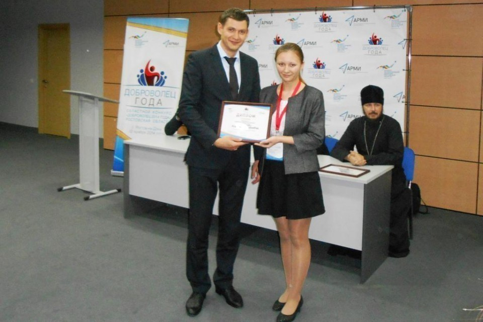Волгодончанка Ксения Павленко стала победительницей областного конкурса «Доброволец года»