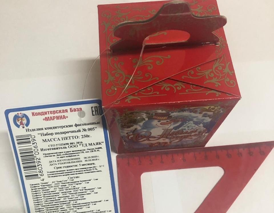 Десяток конфет подарили детям сотрудников полиции Волгодонска на Новый год