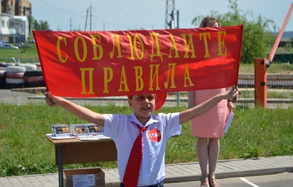 У младших школьников Волгодонска проверили знания ПДД