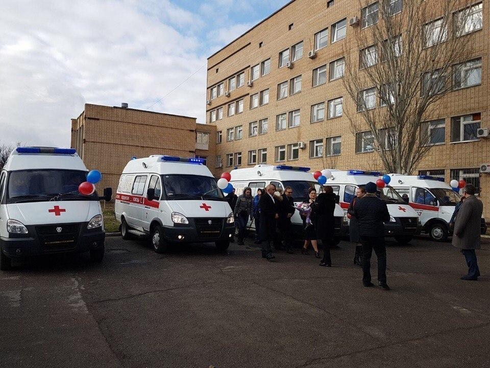 Пять автомобилей скорой помощи получила БСМП Волгодонска