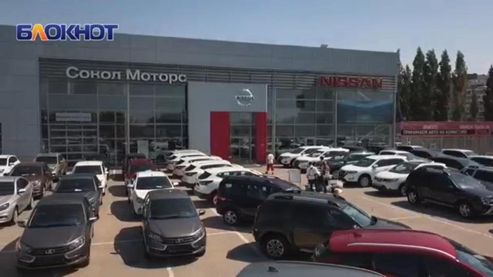 «Сокол Моторс» продлевает большую распродажу авто до 31 июля