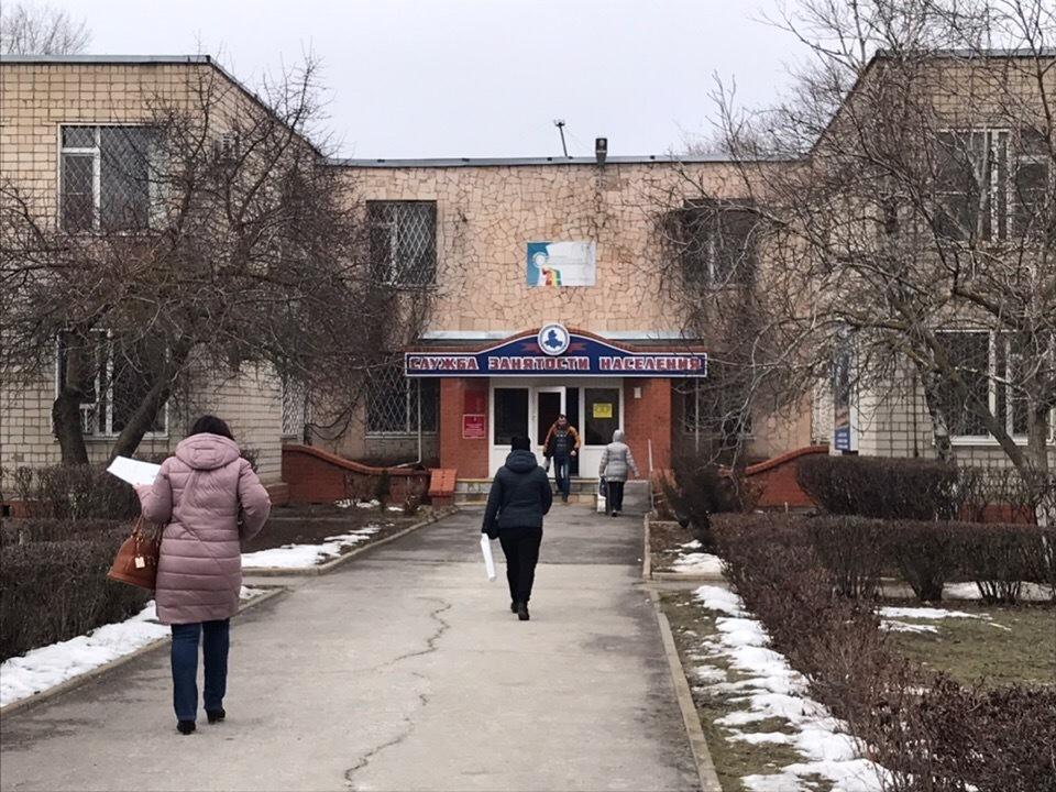 В Волгодонске людям предпенсионного возраста готовы дать дополнительное профобразование