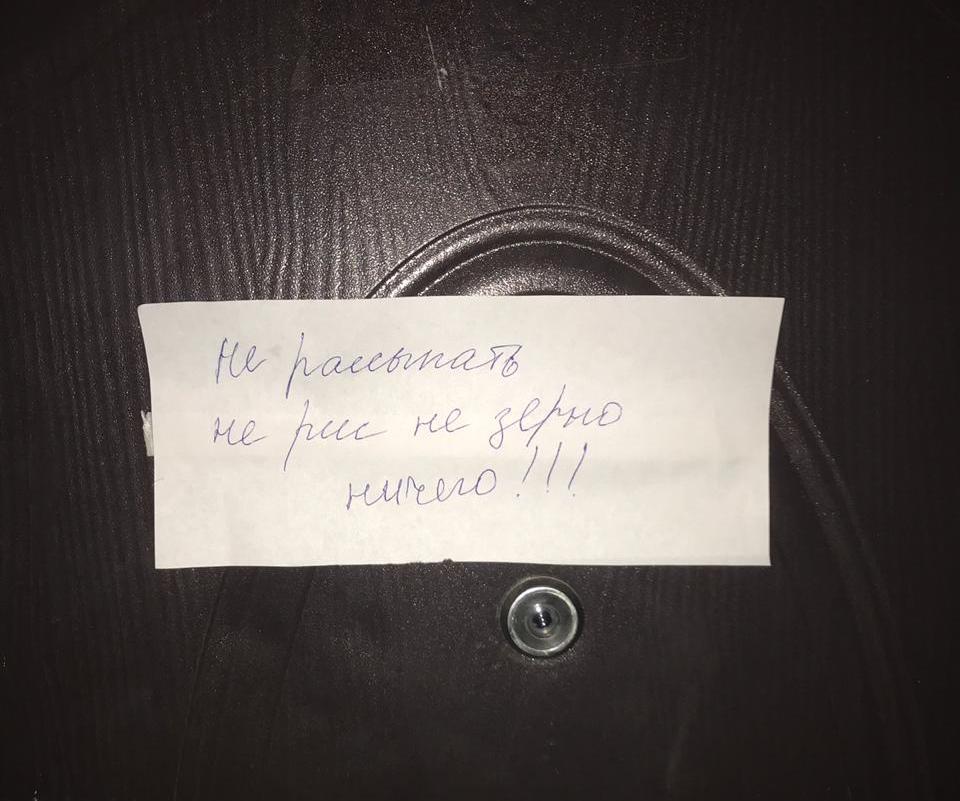 «Никакого праздника»: В Цимлянске женщина запретила колядующим сыпать зерно возле ее двери