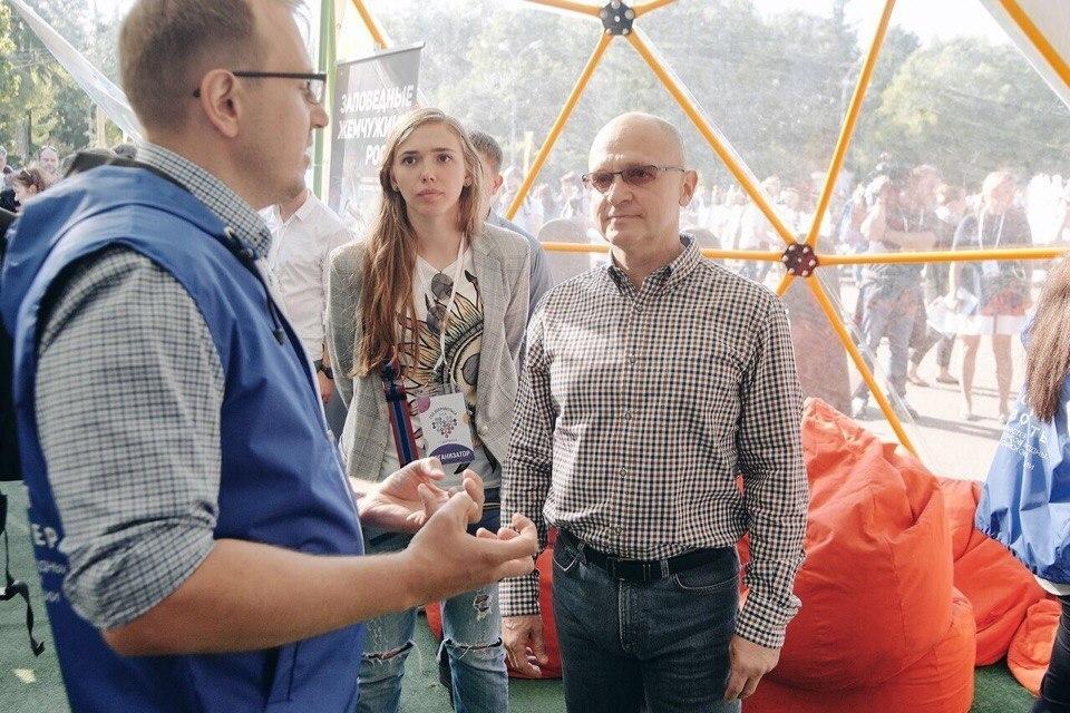 Студентка филиала ДГТУ из Волгодонска приняла участие в фестивале добровольцев в Москве