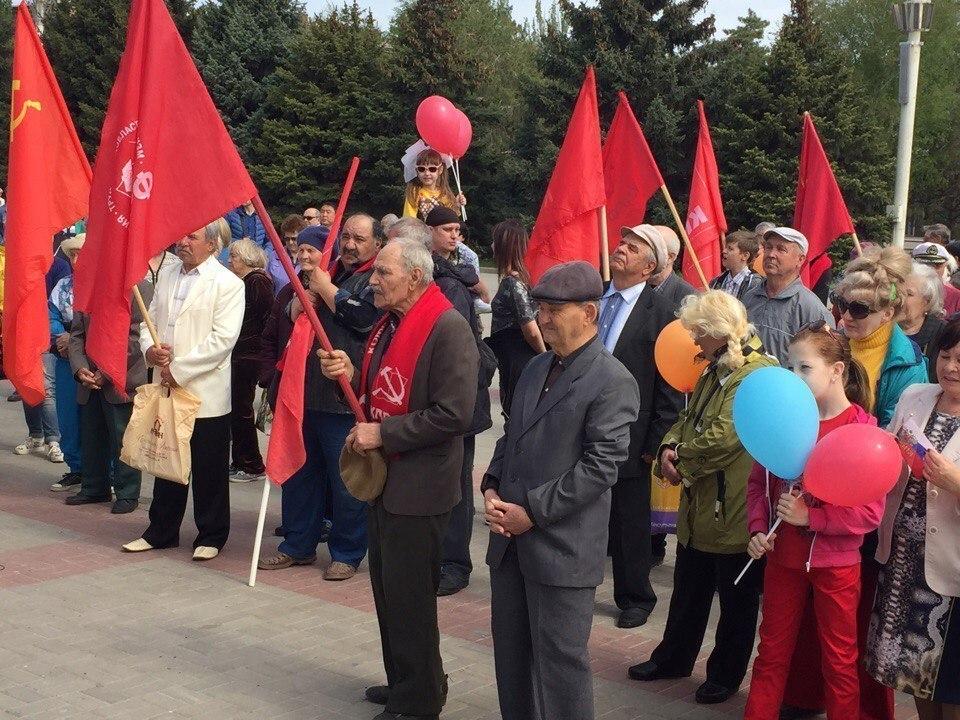 Волгодонцев приглашают принять участие в демонстрации 1 мая