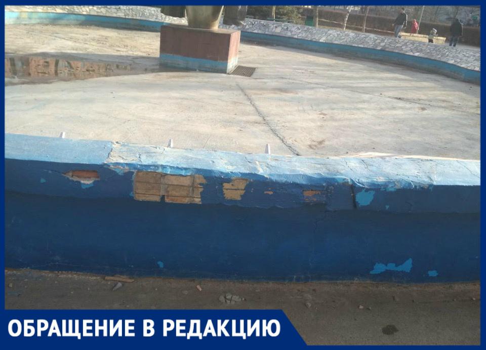 В Волгодонске городские фонтаны разваливаются на глазах