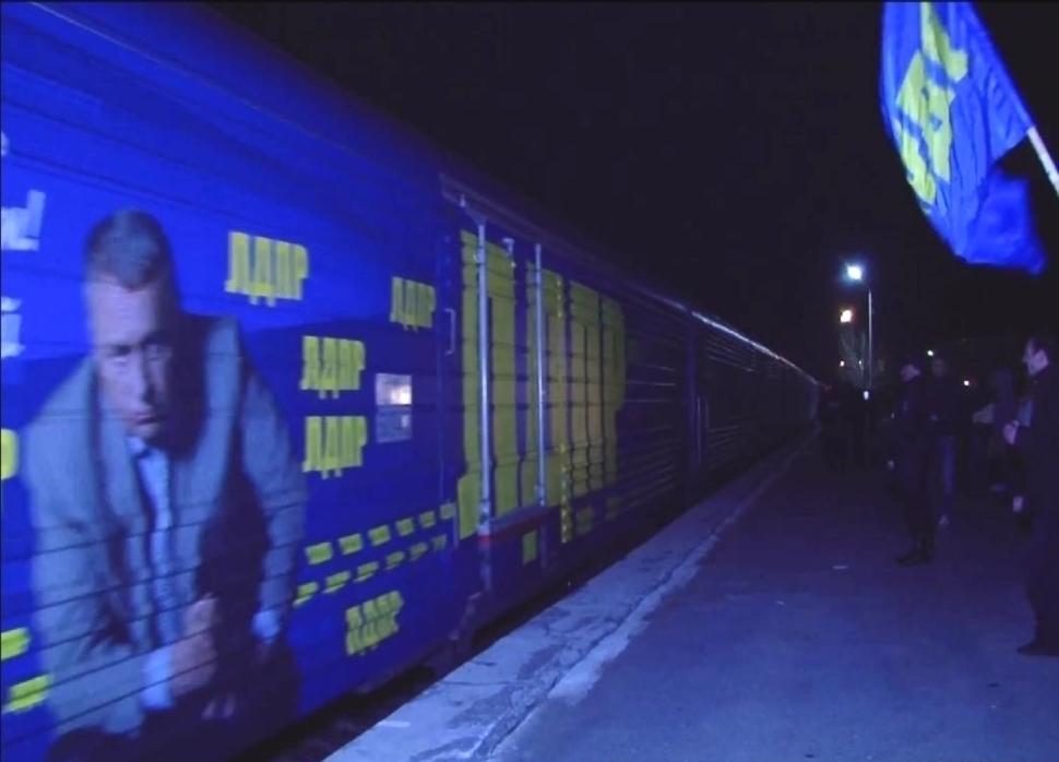 Агитпоезд Жириновского приезжал в Волгодонск не зря