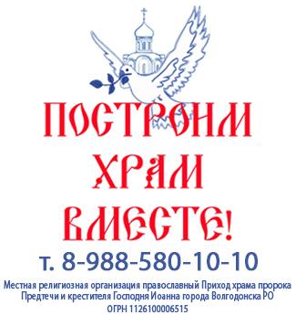 Разместить объявление в блокноте г волгодонска продажа готового бизнеса парикмахерской эконом-класса