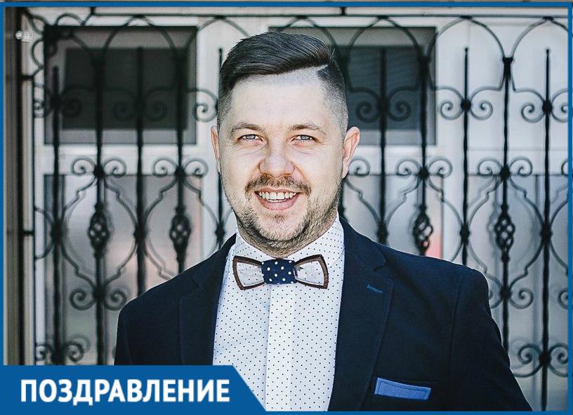 Креативный ведущий Вадим Щербаков отмечает День рождения