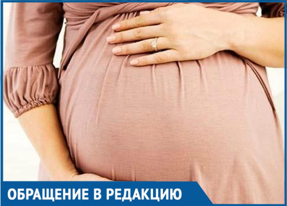 Волгодончанку на девятом месяце беременности не пустили в туалет принципиальные работники пивбара