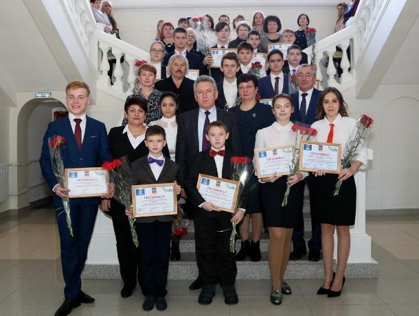Именные стипендии из рук главы города получили одаренные дети Волгодонска