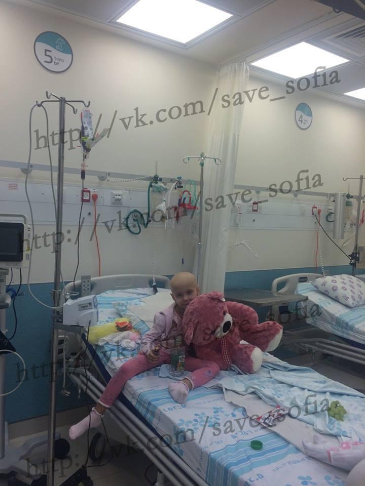 Клиника «Рамбам» выставила новый счет на лечение Софии Плаксий