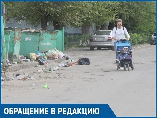 «Как в фильме о постапокалипсисе»: Волгодончанка рассказала о мусорных развалах в старой части города